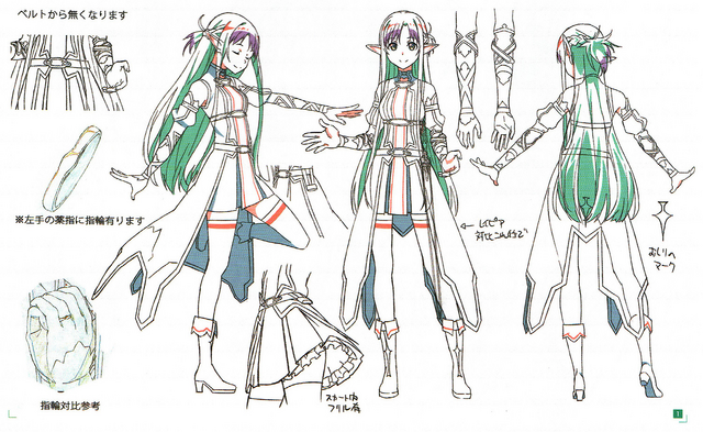 File:Asuna Design Works II.png