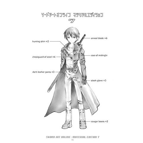 File:ME7 Kirito.png