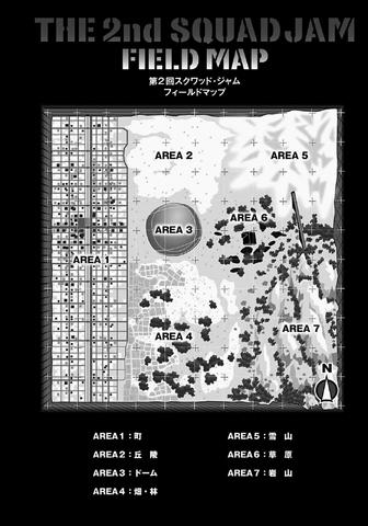 File:Gun Gale Online Vol 02 - 010.png