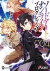 Sword Art Online Progressive Volume 04