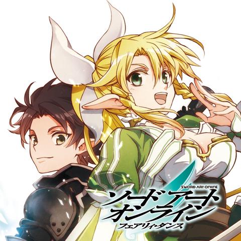 File:Fairy Dance Manga.png
