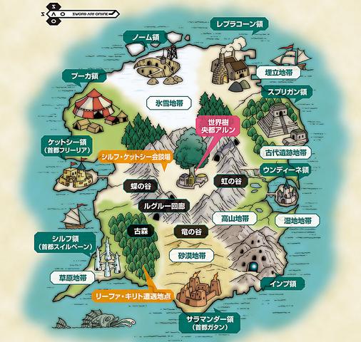 Datei:Alfheim map.png