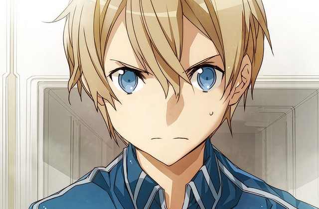File:Eugeo.png