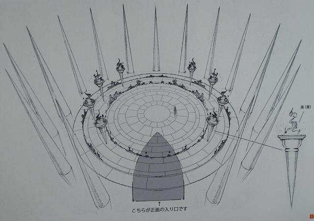 File:Floor 74 -Boss room -Design Works Artbook.png