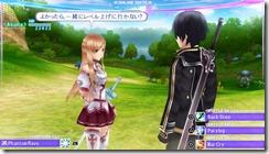 File:Sword2 thumb.jpg
