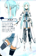 Asuna Extra Edition Art
