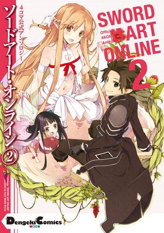 File:Sword Art Online 4-koma Official Anthology 2.png