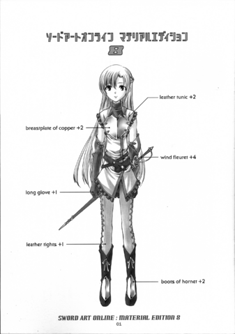 File:Material Edition 08.png