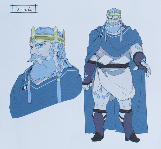 File:Second Season Animation Art Book Thrym concept.png