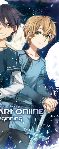 File:Eugeo's appearance 1.png