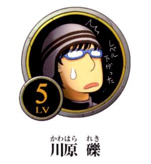 File:Kawahara Reki - Level 5.png