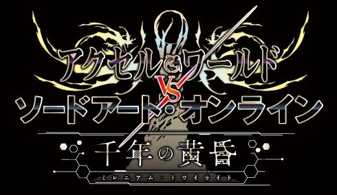 File:Accel World VS Sword Art Online Millennium Twilight logo.png