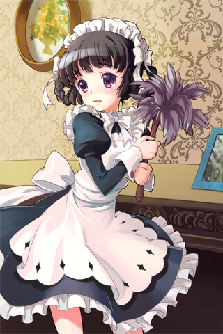 File:New Maid.jpg