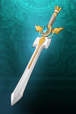 Файл:Sword.jpg