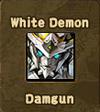 Damgun3