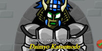 Daimyo Katsumodo