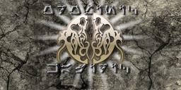 Odominic Logo Full