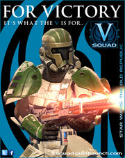 Vsquad recruitment 006