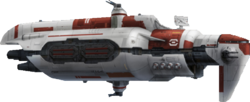 Vanguard (transport)