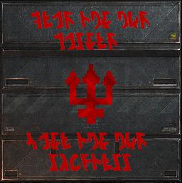 Kugel Emblem