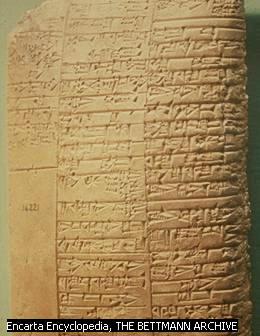 File:Sumerian.jpg