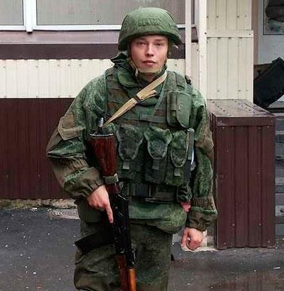 File:Milchakov.jpg