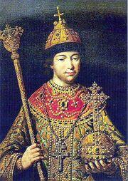 Tsar Mikhail I -cropped