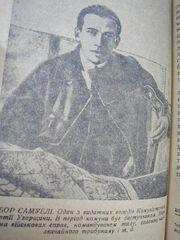 Szamueli2