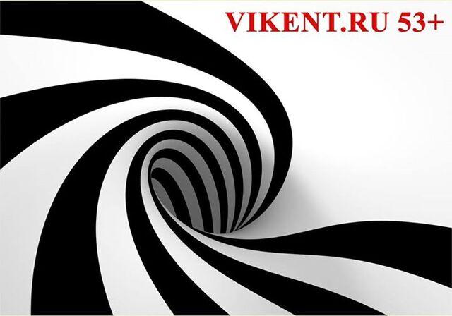File:Vortex.jpg