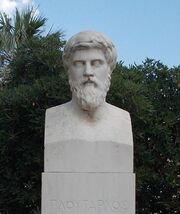 Copy of Plutarch at Chaeronia, Greece