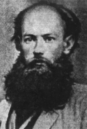 Young Kropotkin
