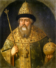 Vasili IV of Russia