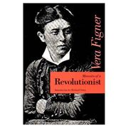 Figner-revolutionist