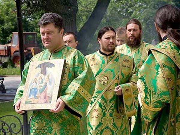File:Poroshenko.jpg