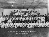 OhDoKwan1960