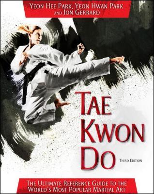 File:Park Gerrard Taekwondo.jpg