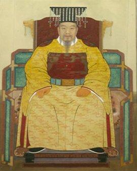Goryo Taejo Wangkun 2