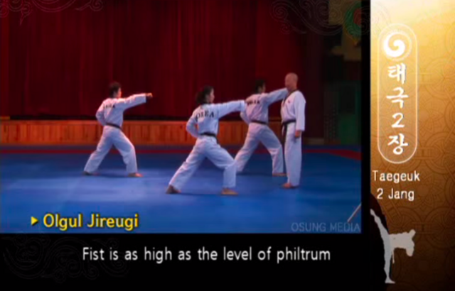 File:T2 HighPunch.png