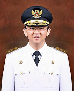Bertram Wu