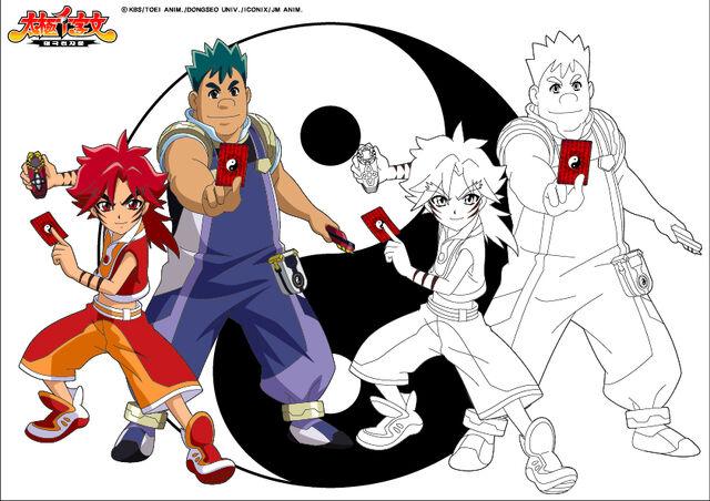 File:Rai and donha artwork.jpg