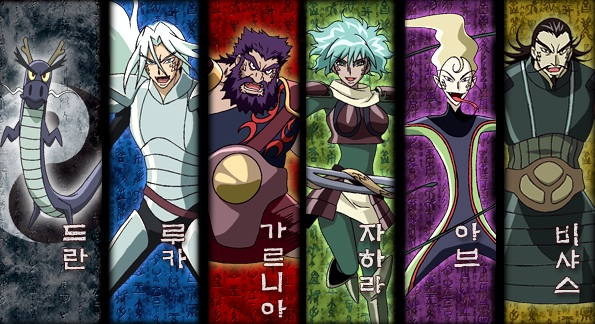 File:Dragonoids.jpg