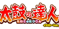 Taiko no Tatsujin: Yellow Version