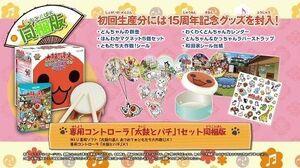 (2) Wii U「太鼓の達人 あつめて★ともだち大作戦!」CM 11 26発売