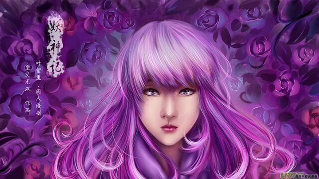 File:Ye ziyun fan art22.jpg