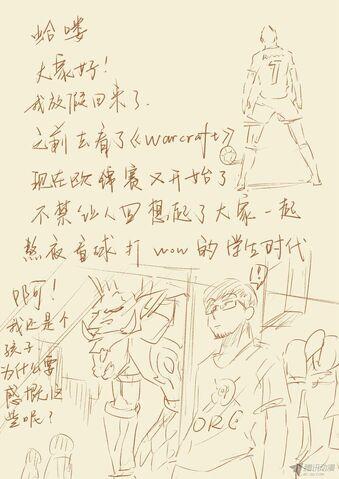 File:Ch 85 sketch2.jpg