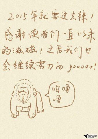 File:Ch 53 sketch.jpg