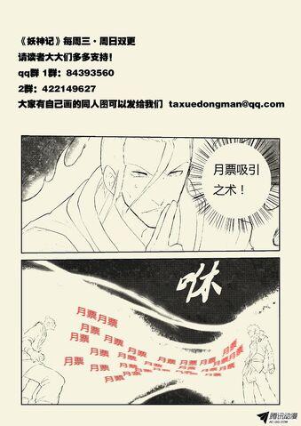 File:Ch 48 sketch.jpg