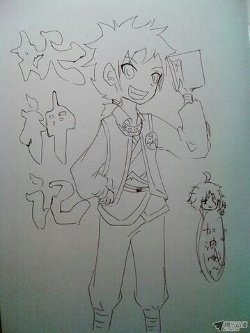 File:Nie Li fan art2.jpeg