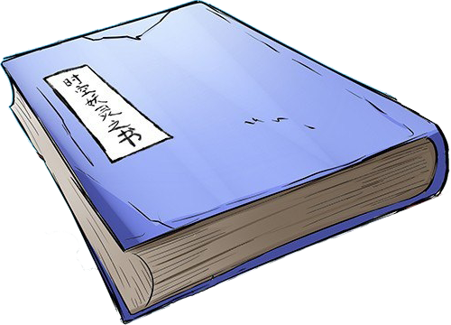 File:Temporal Demon Spirit Book.png