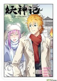 Ch 66 cover